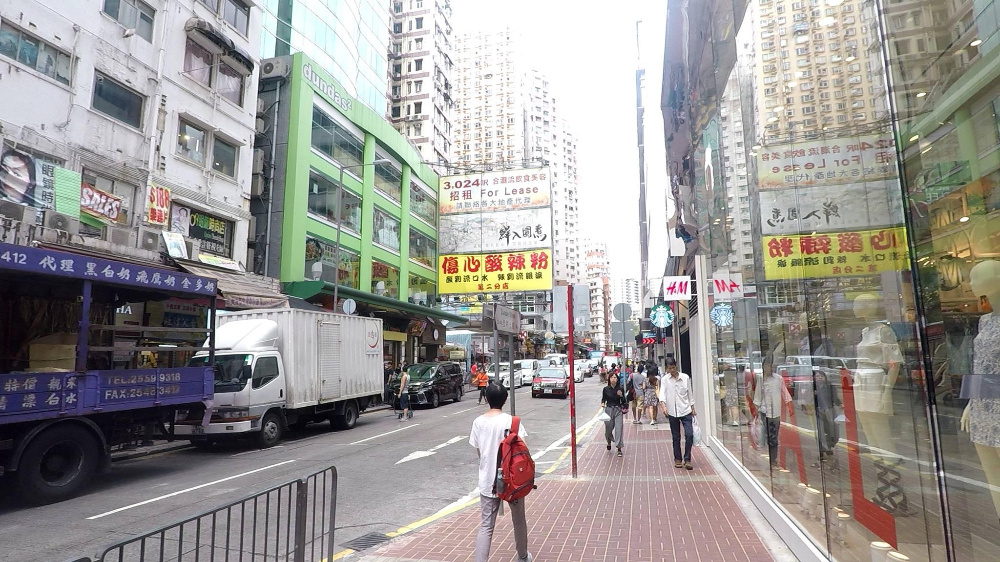 ÇİN – HONKONG